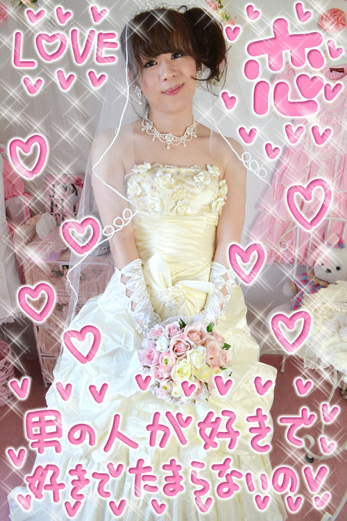 weddingdressyukinyan.jpg